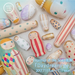 murmur in the Soda個展 「Daydreaming」